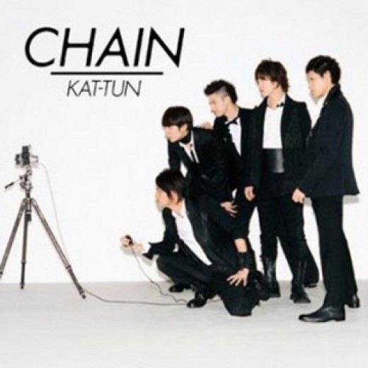 Chain Album cover