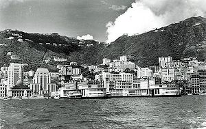 Hong Kong harbour in the 50's