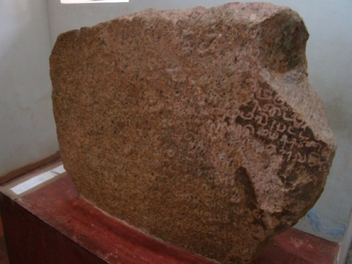 A stone with a Royal proclamation inscribed on it. From the Wayanad Heritage Museum.