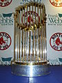 2007 World Series Trophy