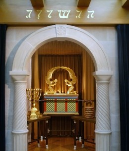 Royal Arch Room with replica of the Ark of the Covenant