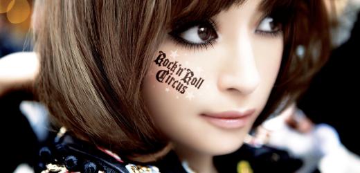 "Ayumi Hamasaki promoting her 11th album ""Rock'n'Roll Circus'."
