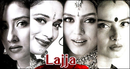 Poster of Lajja showing the 4 leading ladies - Manisha Koirala, Madhuri Dixit, Mahima Chaudhary and Rekha.