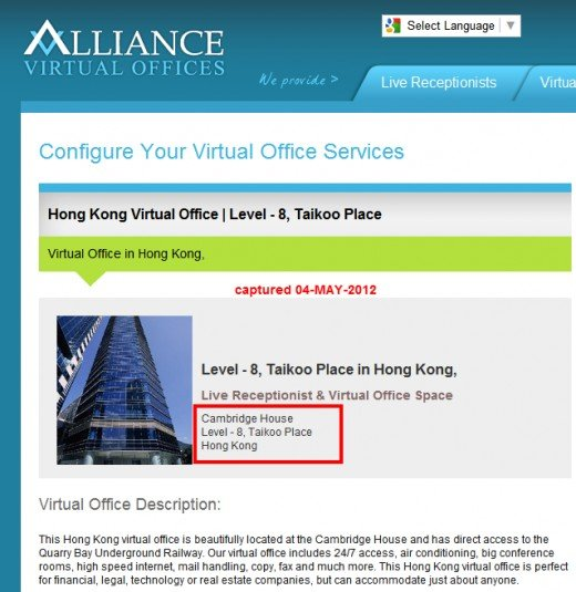 Alliance Virtual Office has that location for rent.