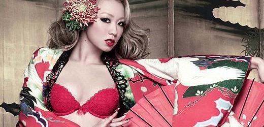 """Kumi Koda promoting her 10th studio album, """"JAPONESQUE""""."""
