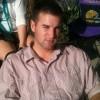 cpannek profile image