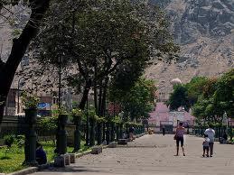 Alameda de los Descalzos, Lima, Peru.