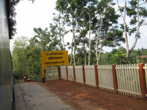 Vaniyambalam Name Board
