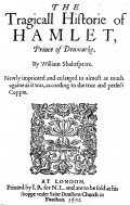 Shakespeare's 'Hamlet' - What does each Soliloquy, in Acts 1, 2 and 3, reveal about Hamlet's true Feelings?  (To be ...)