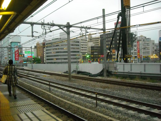 View from Otsuka platform.