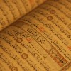 What are Some true beliefs of the Muslim Religion? and When was the quran written?