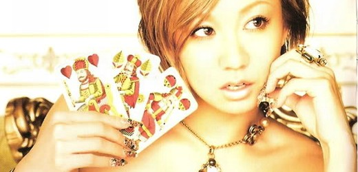 "Kumi Koda promoting her sixth original album, ""Kingdom""."