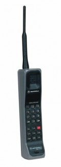1992 cell phone