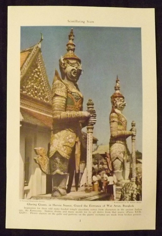 1947 Vintage Print--Giant Guardians of Siam