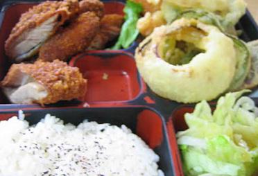 Kunio Restaurant Chicken Katsu and Vegetable Tempura Combination