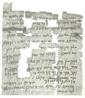 Elephantine Papyri Sheet
