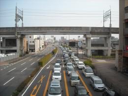 Downtown Gifu City