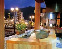 Miyabi Foot Bath.