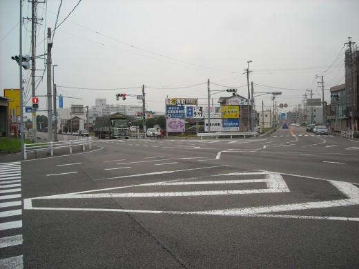Minokamo City.