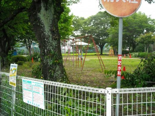 Park in Minokamo City.