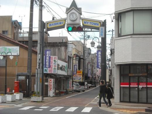 Nakatsugawa City.