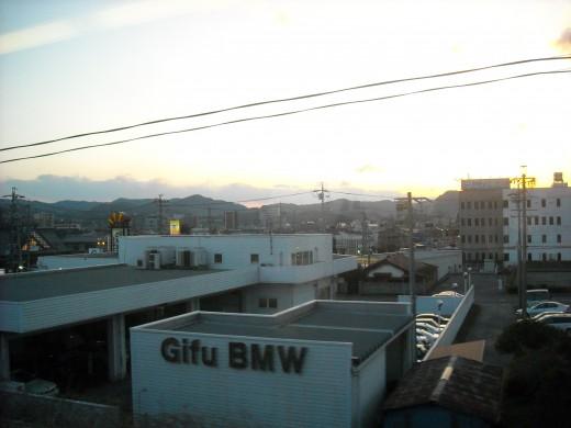 Tajimi City.