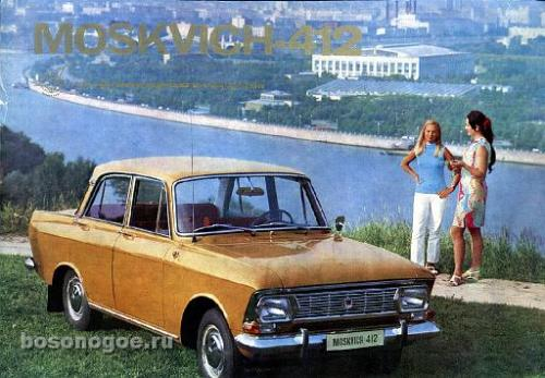 Cars were produced not only for the USSR but for other countries as well