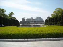 Front view of the Peace Memorial Museum.