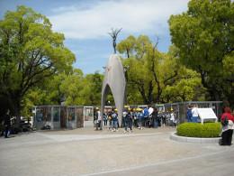 The Children's Peace Monument.