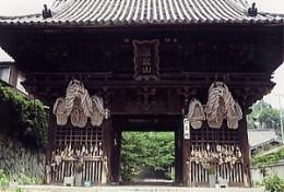 View of Saikokuji Temple.