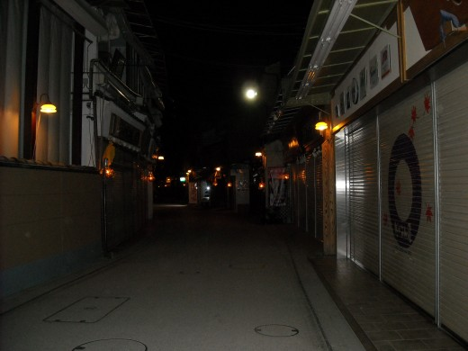 Miyajima Town at night.