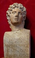 Greeks You Should Know: Alcibiades