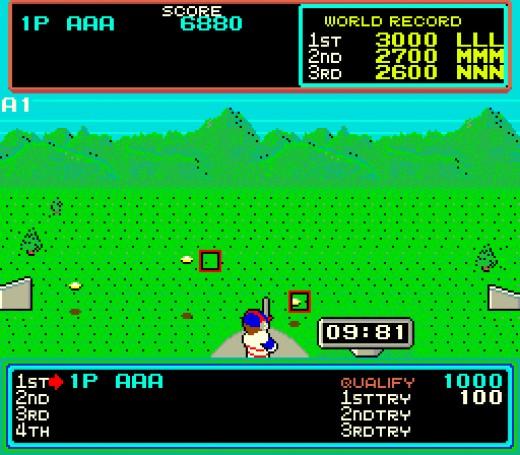 Konami Hypersports - Shooting