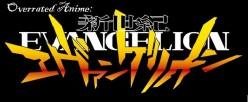 Overrated Anime: Neon Genesis Evangelion