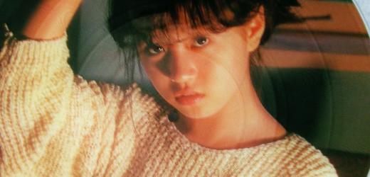"Akina Nakamori promoting her promotional disk of her first mini-album, ""Seventeen""."