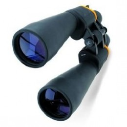 Binoculars Spion, Cheap Binoculars Spion, wholesale Binoculars