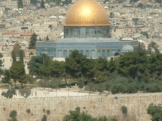 Dome on the Rock. Jerusalem.