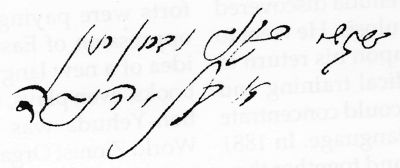Eliezer Ben-Yehuda Signature.      Image from www.havelshouseofhistory.com