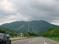 An Admirable Mountain Range