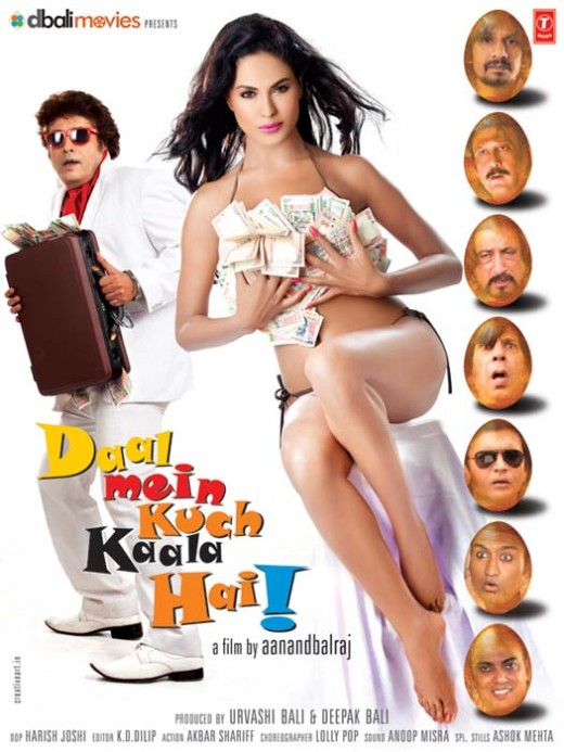 "Veena Malik in the poster of ""Daal Mein Kuch Kaala Hai!"" releasing at the end of June"