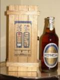 7 World's Most Expensive Beers