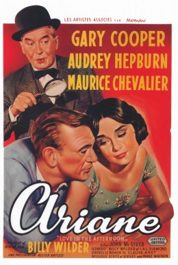 Love in the Afternoon (1957) Belgian poster