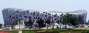 "The 2008 Summer olympic stadium in Beijing, the ""Crow's Nest"""