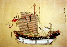 A Chinese junk ship with his rigging deployed.