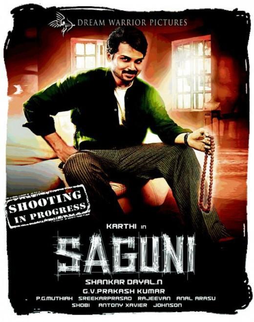 Saguni movie poster