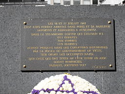 The memorial to those who died because they were captured .