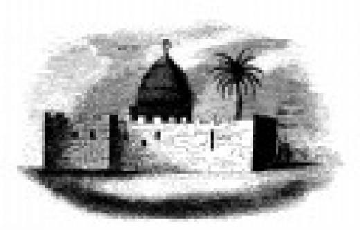 Tomb of Ezra