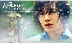 "Korean Drama ""Love Rain"""