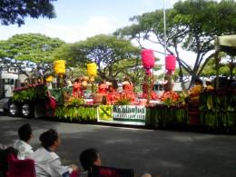 The Kamehameha Day Parade begins at ʻIolani Palace and ends at Kapi'olani Park in Waikiki.