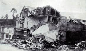 A view of the damage to houses in Concepcion, 1960.